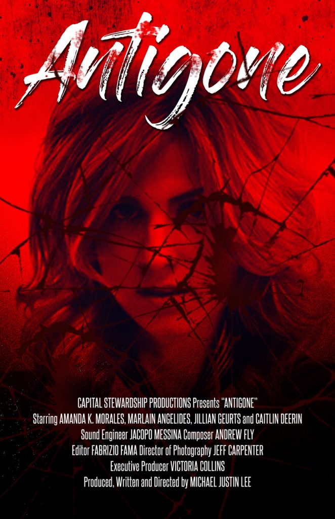 Antigone movie poster